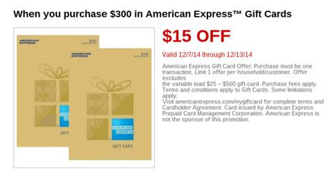 Can You Stack Office Depot Coupons Amex Gift Card Sale At Office Depot Office Max Stack With