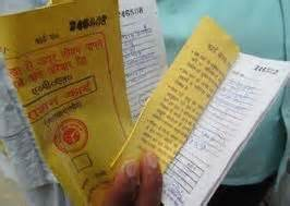 New ration card application form in uttar pradesh