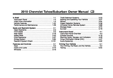 how to download repair manuals 2010 chevrolet tahoe seat position control 2010 chevrolet tahoe owners manual just give me the damn manual