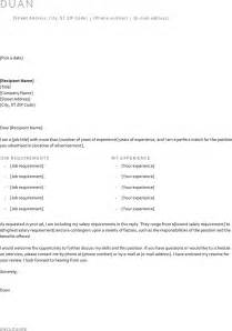 cover letter with salary requirements template cover letter template with salary requirements