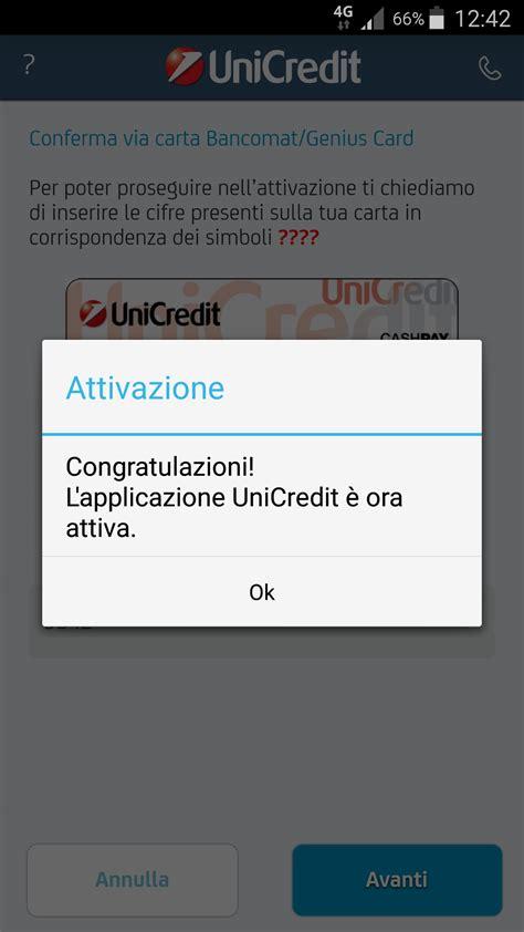 attivazione mobile banking unicredit riattivazione dell app mobile banking