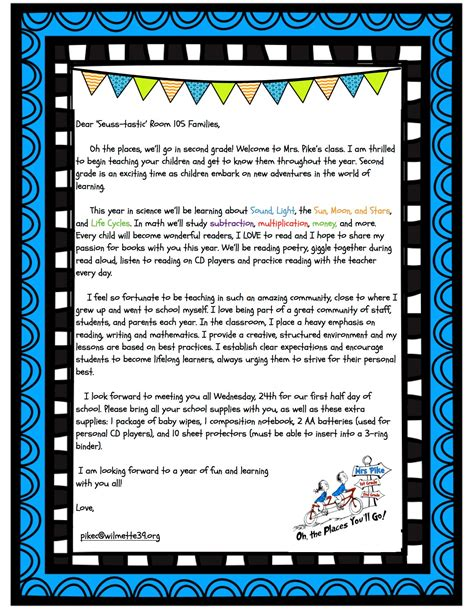 Parent Welcome Letter 2nd Grade Welcome Letter Mrs Pike S Seusstastic 2nd Grade Room