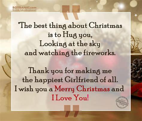 romantic christmas quotes  messages   boyfriend boy banat