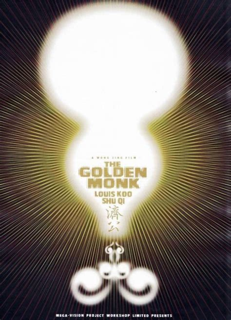 the golden monk the golden monk 2014 louis koo shu qi china