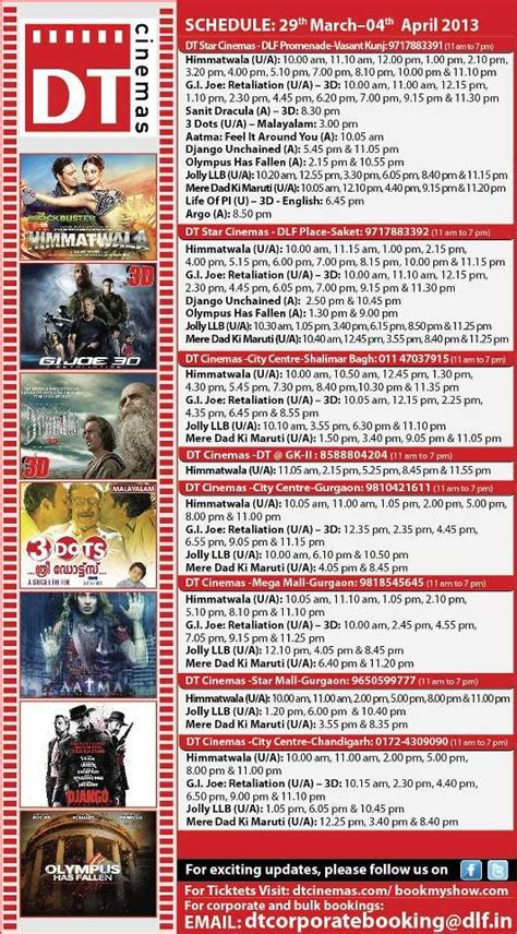 cinemaxx schedule hbo cinemax schedule related keywords hbo cinemax