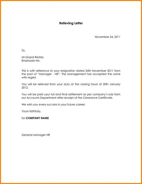 Experience Letter And Relieving Letter Format 8 relieving letter sle pdf edu techation