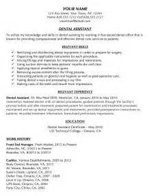 Sle Resume For Sales Assistant With No Experience by Dental Surgery Assistant Resume Sales Dental Lewesmr