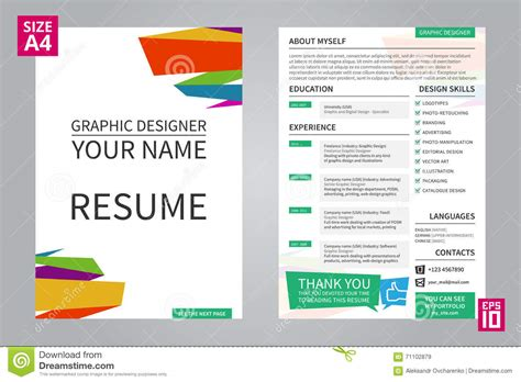 Resume Graphic Design Vector Resume Title Page Stock Photo Cartoondealer 29276940