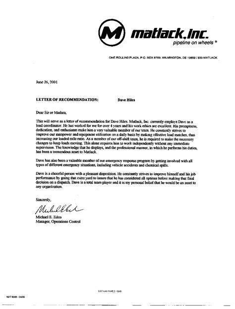 entrepreneur cover letter dave lewis hiles entrepreneur generalist