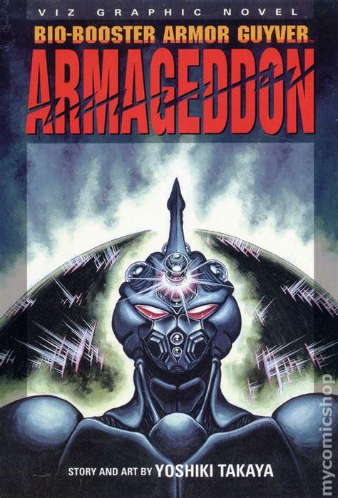 biography comic book comic books in bio booster armor guyver gn