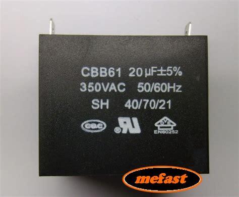 capacitor cbb61 350vac 11uf cbb61 capacitor 20uf 350vac