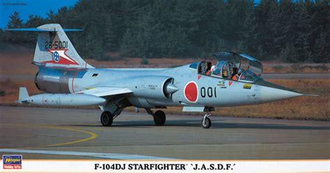 Hasegawa No 15 Japan Air Self Defence F 1 Mitsubishi 172 amiami character hobby shop 1 48 f 104dj starfighter