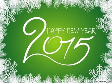 new year 2015 cards uk new year greetings cards 2015