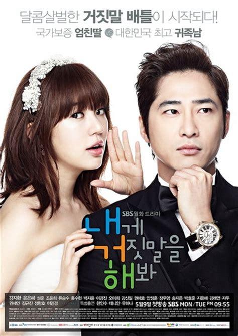 film korea lies koreanmv8 korean movies korean drama