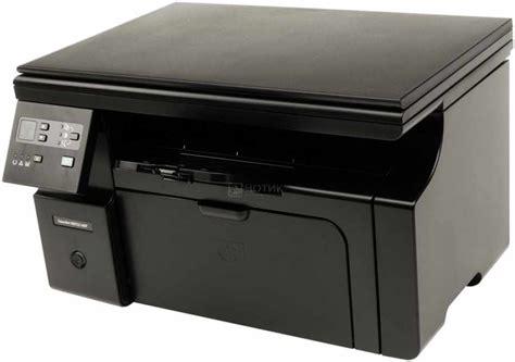 Printer Hp Laserjet M1132 Mfp hp laserjet m1132 mfp driver printer hugebertyl
