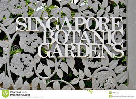 Singapore Botanic Gardens Logo Ornate Floral Metal Gate Of Singapore Botanic Gardens Editorial Image Image 31023350