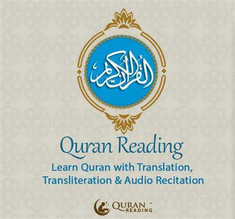 beautiful recitation of quran in usa quran reading a complete quran with recitation 187 mymfb