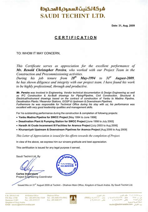 Certificate Letter For Project Experience Letter Format In Word For Computer Operator