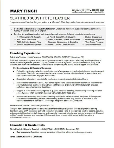substitute teacher resume sle monster com