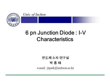 formation of depletion layer in pn junction diode pn diode characteristics 28 images pn junction diode characteristic pn junction diode