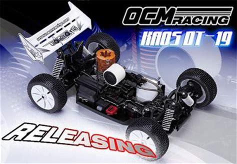 Kaos Rc Cars Fp639 rc rc car news 187 ocm racing