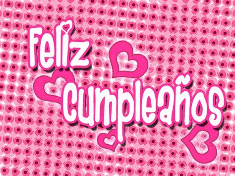 imagenes de feliz cumpleaños hermana rosa tarjetas de feliz cumplea 241 os