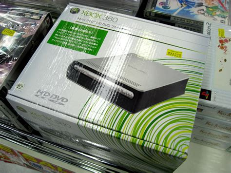 Dvd Player Tekyo unsellable xbox 360 hd dvd players stack up wired