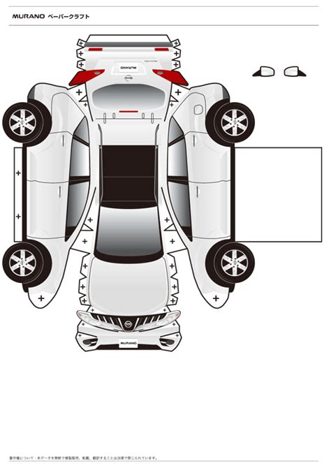 Nissan Papercraft - paper car template nissan www imgkid the image kid
