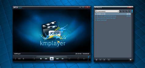 jenis format untuk dvd player download media player terbaik gratis untuk pc elhasany