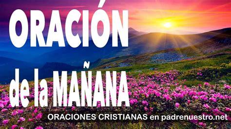 imagenes de dios por la mañana oraci 243 n dios oraci 243 n de la ma 241 ana oraciones cristianas
