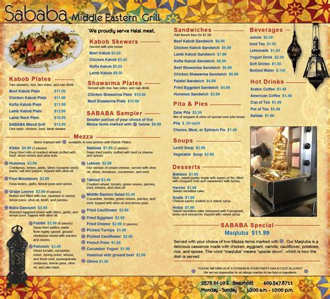 Sababa Middle Eastern Grill ? Beaumont   Eat Drink SETX