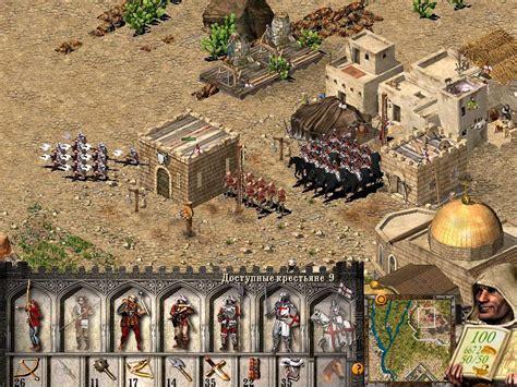 download mod game stronghold crusader stronghold crusader download home