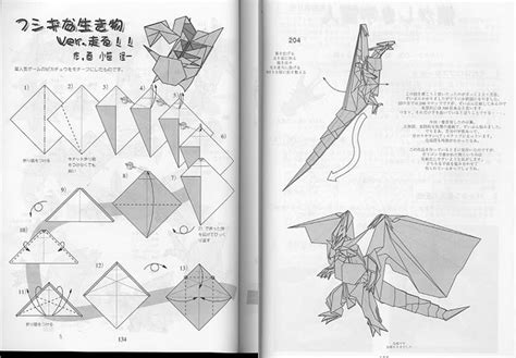 Pdf Origami - ebook tanteidan convention book 05 pdf file ntt origami