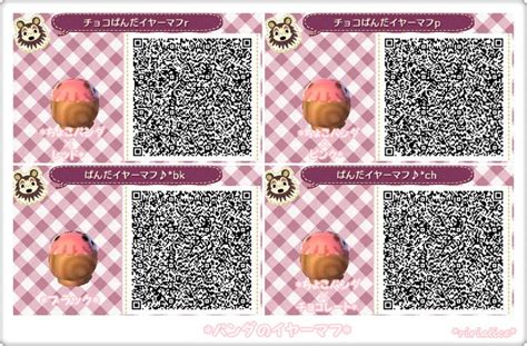 acnl hair 24 best images about animal crossing headdresses on