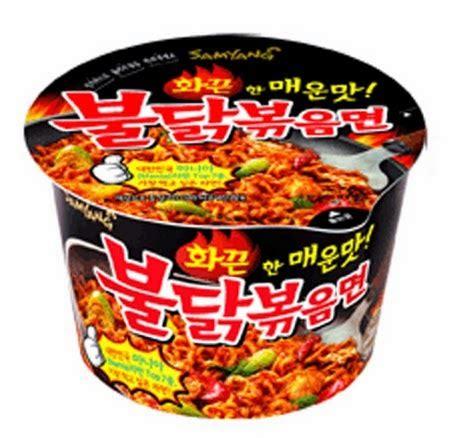 hottest korean noodles lotte global korean food lotte global have you