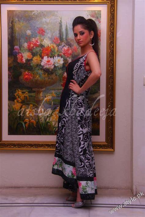 Khadeeja Dress aisha khadeeja s wear dresses in women s lifestyle