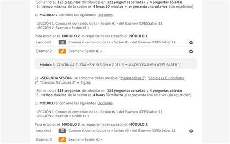Calendario B Icfes 2016 Puntaje Minimo Icfes 191 Sacar Un Buen Puntaje En El