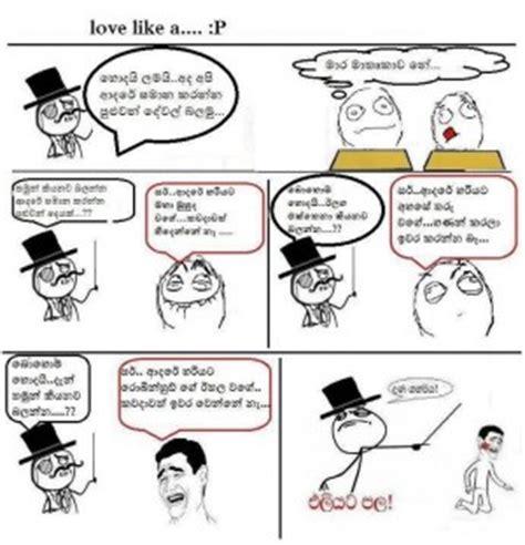 sinhala political jokes sinhala jokes quotes quotesgram