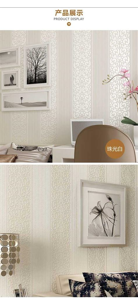 self adhesive wall paper pvc self adhesive wallpaper non woven wallpaper brief