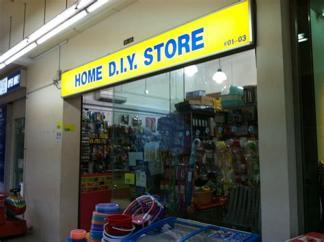 dishonest arrogant diy shop owner punggol coralinus
