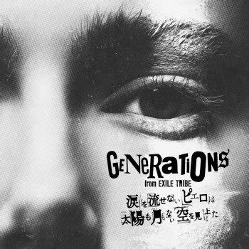 real exile lyrics generation ex by generations from exile tribe album lyrics