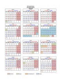 Calendar 2018 Fill In Aramco Calendar 2017 Fill Printable Fillable