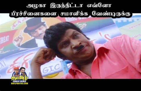 film comedy tamil tamil comedy memes comedy memes in tamil download tamil