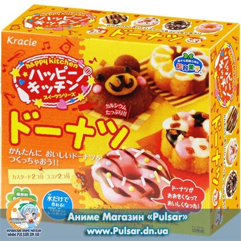 kracie popin cookin appy kitchen donut