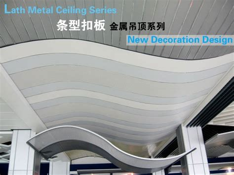 Curved False Ceiling Design by Curved Aluminum Baffle Ceiling Panel Baffle Ceiling False