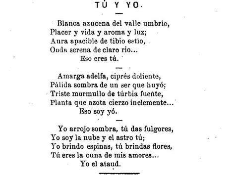 poema de 4 estrofas y 4 versos con rima habanera blanca paloma tu y yo o la re creacion