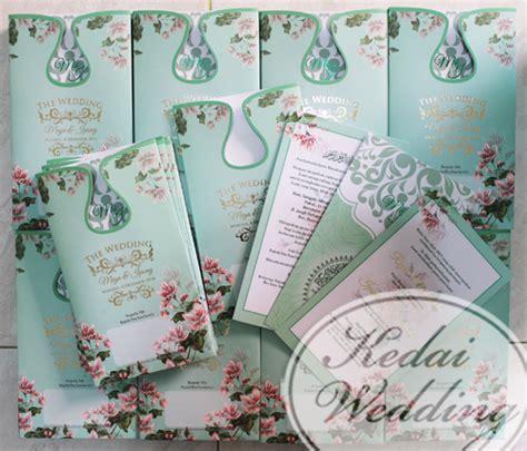 desain undangan motif bunga undangan pernikahan desain bunga bunga undangan pernikahan