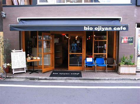 coffee shop exterior design photos the images collection of cool coffee shops exterior paris