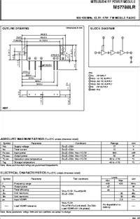 transistor zg datasheet rd70hvf1 493588 pdf datasheet ic 28 images price 1 20 of rd2004 rd2004 series data sheet pdf