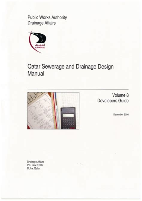 sewerage design guidelines malaysia ashghal guide qatar sewerage drainage design manual